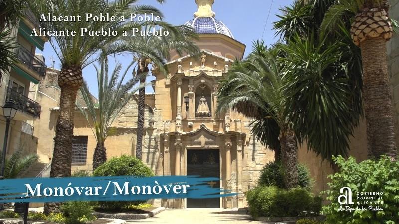 cerrajero Monovar - Cerrajero Monovar 24 Horas Cerrajeros Monovar Urgente